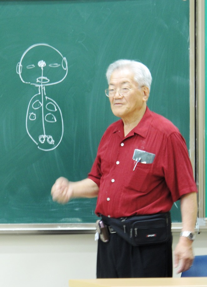 Ji Han Jae Südkorea 2010